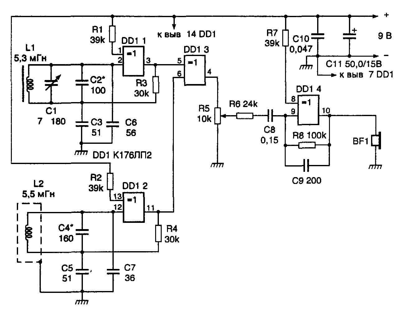 Электронные схемы металлоискателей 5 фотография
